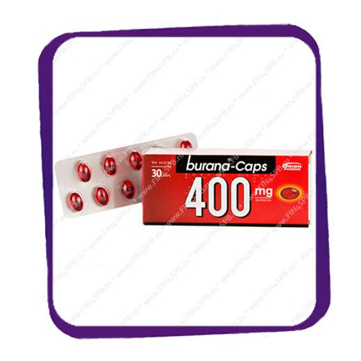 буран 400 инструкция