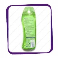 cien shower gel with lime oil 300ml_b
