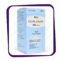 cuplaton-tipat-300mg-30ml_new-photo