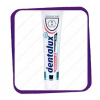 dentalux-sensitive-plus-complex-5-125ml