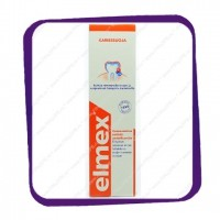 elmex-75ml_photo1