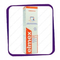 elmex-75ml_photo