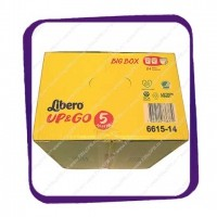 libero-up-and-go-5-10-14kg-big-box-84-kpl_bs