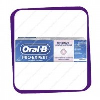 oral-b-pro-expert-sensitive-plus-gentle-whitening-75ml