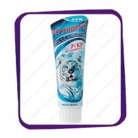 pepsodent junior 7-13 75 ml