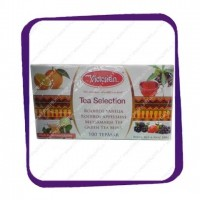 victorian tea selection 100 teabags