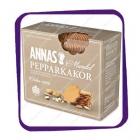 Annas - Pepparkakor - Mandel - 300g - имбирные пряники с миндалём