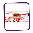 Papagena - Coconut Balls with Strawberry Cream 120g