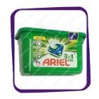 Ariel Pods 3 in 1 (Ариэль 3 в 1) 12c