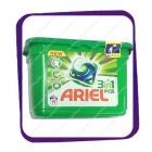 Ariel Pods 3 in 1 (Ариэль 3 в 1) 19c