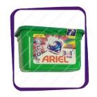 Ariel Pods 3 in 1 - Color - 12 caps