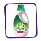 Ariel Actilift Gel 1,755 L - гель для белого и светлого белья