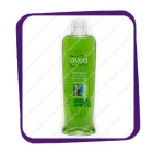 Avea Shampoo Birch Tree 1 L