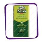 Basso - Olio Di Sansa Di Oliva 5L - оливковое масло