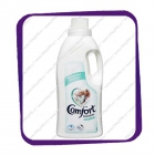 Comfort Sensitive 750 ml