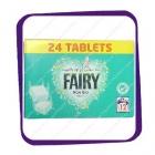 Fairy Non Bio Tablets - 24 tabs