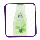 Family Fresh - Aloe Care (Гель для душа) - 500ml