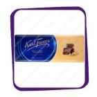 Шоколад Fazer -  Biscuit Crisps in Milk Chocolate - 200 gE