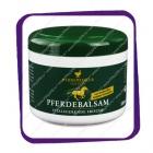 Pferdebalsam Skin Balm - зеленый расслабляющий