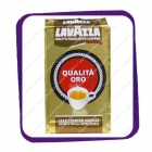 Lavazza Qualita Oro 250gE - brick