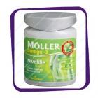 Moller Nivelille (Меллер Нивелилле) 76к.