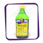 Moller Omega3 0,5 (Мёллер Омега3) - рыбий жир