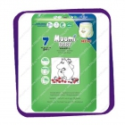 Подгузники (-трусики) Muumi (Муми) Baby Walkers 7 Extra XL 16-26 кг 34 шт
