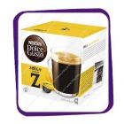 Dolce Gusto ZOEGAs Intenzo 16 caps
