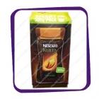 Nescafe Kulta 300g мягкая упаковка