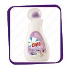 OMO with Comfort - Ylang Ylang 1L