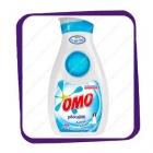 OMO Active Clean 888ml