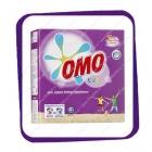 OMO Color (ОМО Колор) 1,26 кг - для цветного белья