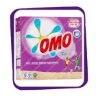 OMO Color (ОМО Колор) 1,92 кг - для цветного белья