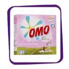 OMO Color Sensitive 1,925 kg - для цветного белья