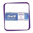 Oral-B Pro-Expert Sensitive Plus Gentle Whitening 75ml