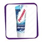 Pepsodent - Xfresh - Aquamint - 75ml - зубная паста