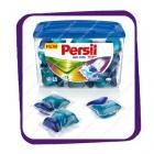 Persil Duo-Caps Expert Color 15p