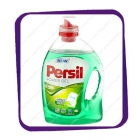 Persil - Power Gel (Гель Персил) - 2,376L.