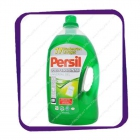 Persil Professional - Universal Gel - 5,082L.