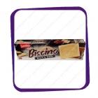Sondey Biscino Black and White 125gr - печенье с тёмным и белым шоколадом.