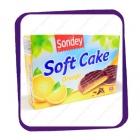 Sondey - Soft Cake - Orange - 300gr - нежное печенье