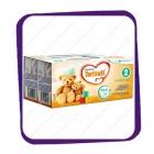 Туттели Плюс 2 (Tutteli Plus 2) – готовая молочная смесь для детей от 6 до 12 месяцев. - 4x250ml