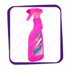 Vanish - Oxi Action Spray 500 ml.