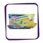 W5 Multi-Surface Wiper Lemon 80X