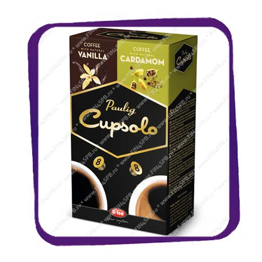 фото: Paulig Cupsolo - Coffee With Natural Vanilla and Cardamon - 8+8 capsules