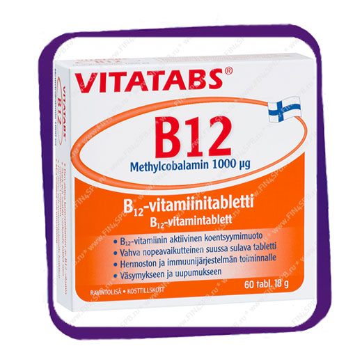 фото: Vitatabs B12 Methylcobalamin 1000 mg (Витатабс B12 Метилкобаламин 1000 мкг) таблетки - 60 шт