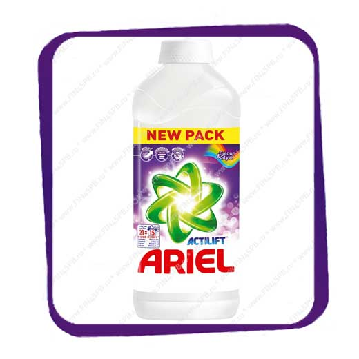 фото: Ariel Actilift - Color and Style 1050 ml.