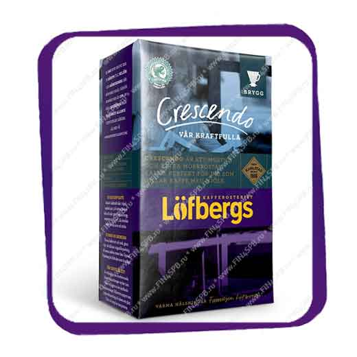 фото: Lofbergs - Crescendo - Ground - 500gr