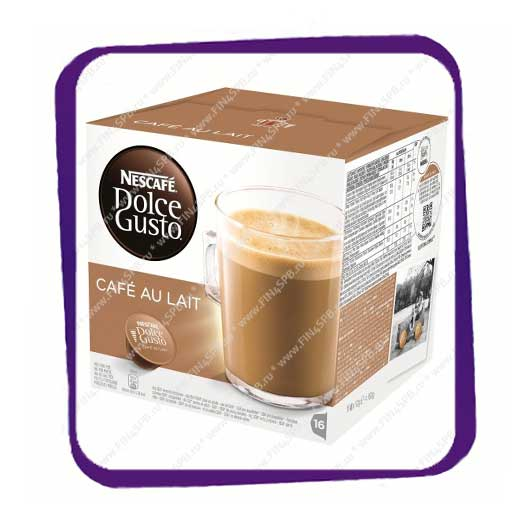 фото: Dolce Gusto Cafe Au Lait 16 caps