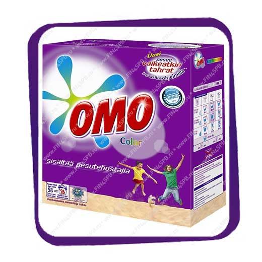 Интернет Магазин Омо Бай